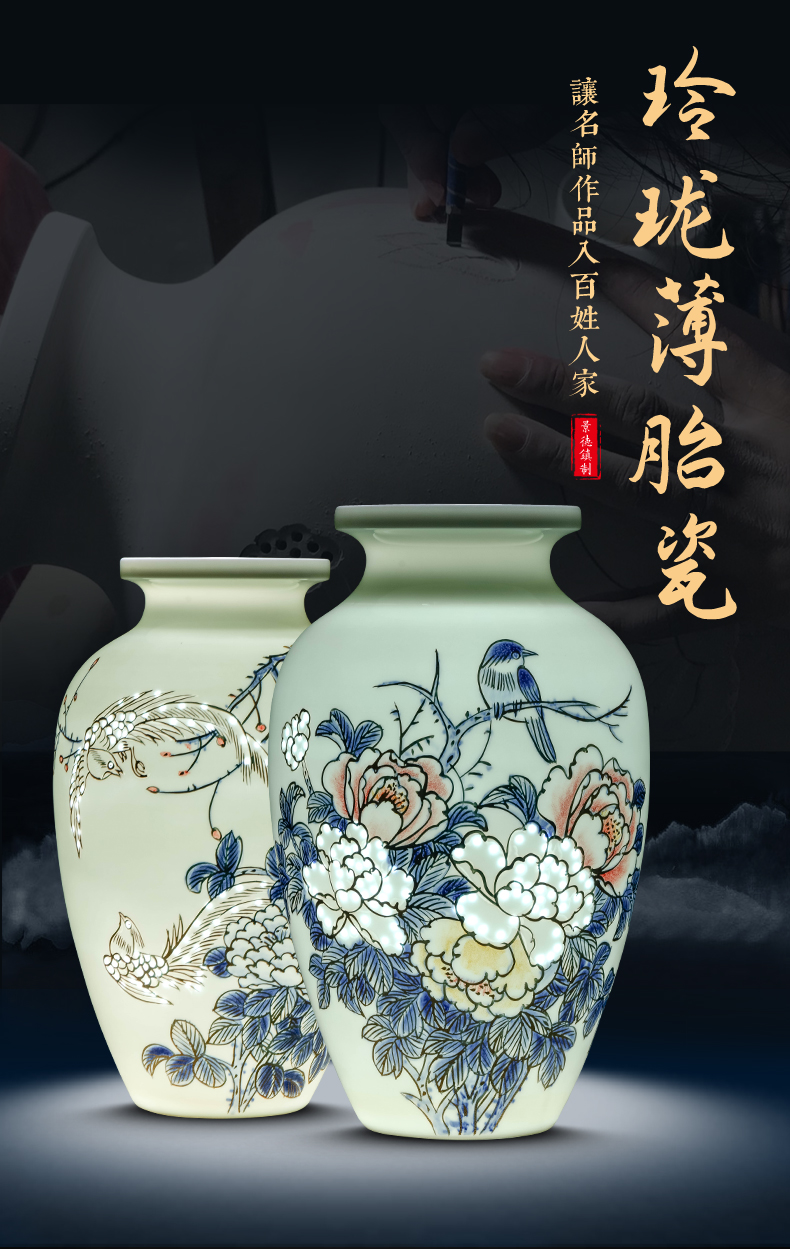 Jingdezhen ceramics furnishing articles by hand made exquisite thin foetus vases, new Chinese style creative wine sitting room adornment