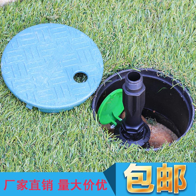 Зеленый из 6 филиал быстро взять нагреватель воды сад темно-зеленый из 1 дюймовый газон взять клапан газон пластик поршень трубы ключ поляк