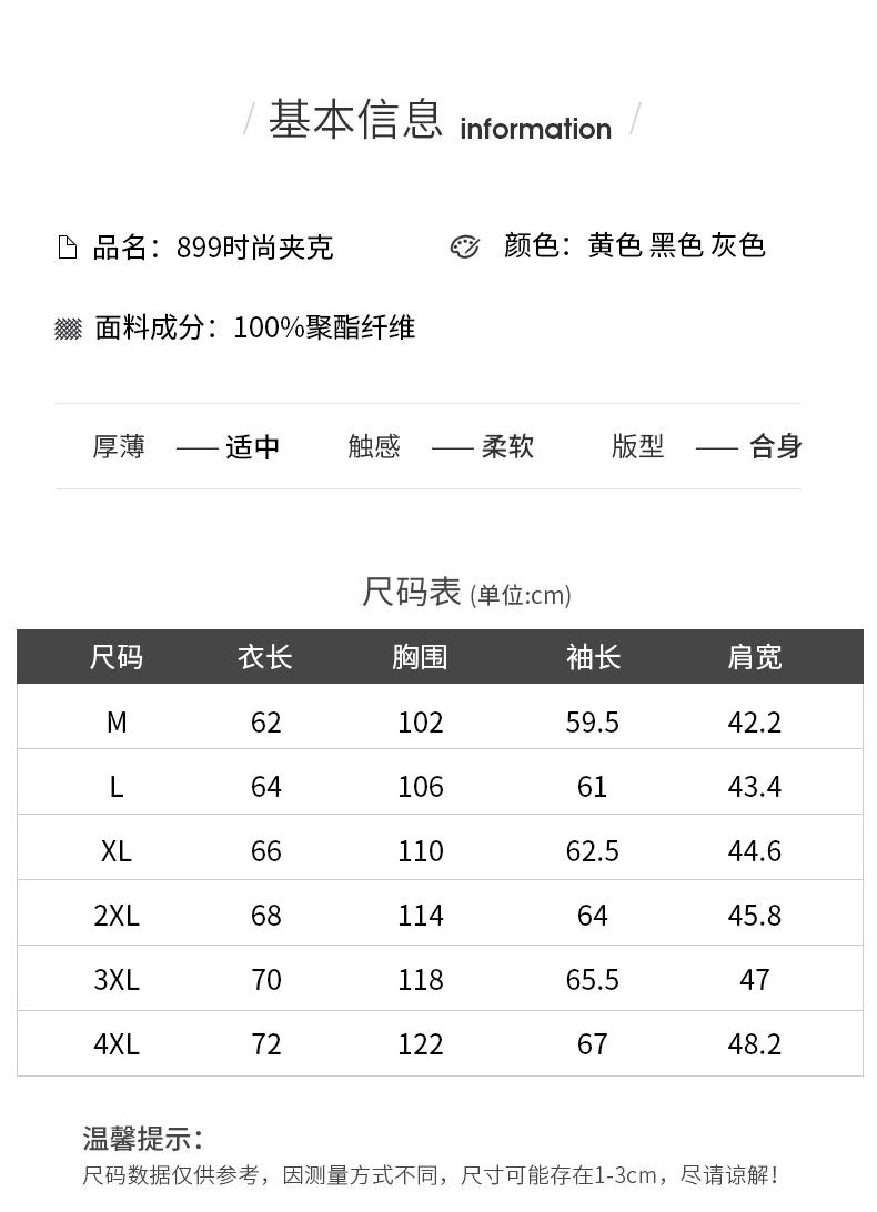 2020新款春秋季工装外套男士秋装衣服韩版潮流男夹克衫JK599-P35