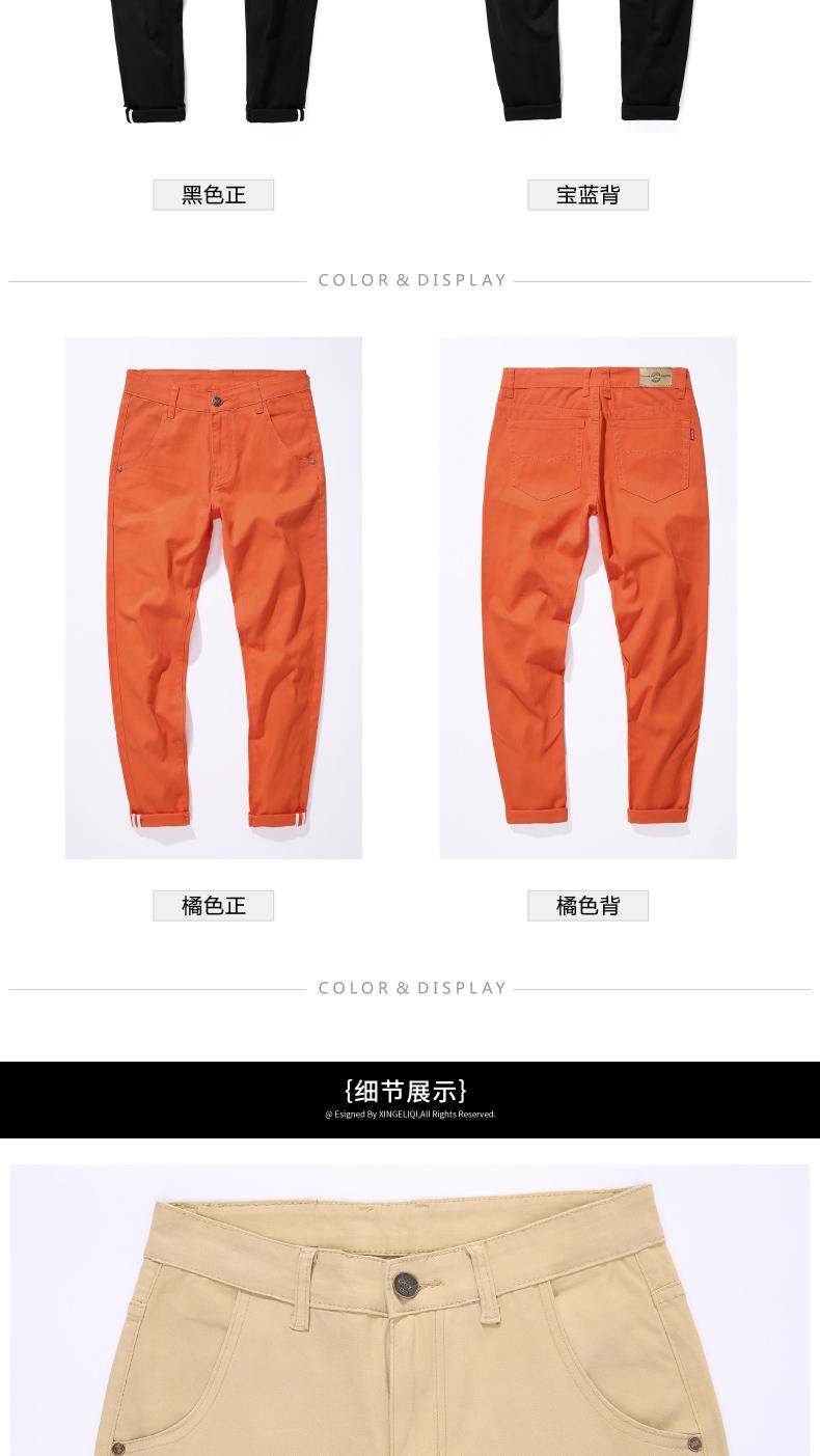 夏季小脚裤男士九分裤男修身学生薄款9分休闲裤男生裤子K906-P35
