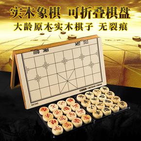 Китайские шахматы,  Большой размер шахматы китай шахматы установите для взрослых сложить шахматная доска дуб шахматы ребенок студент дерево кусок домой фаза шахматы, цена 322 руб