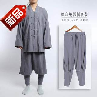 Xiaogua Duangua monk frock coat breathable summer Buddhist monks robes 罗汉比丘尼 a free leggings thin section