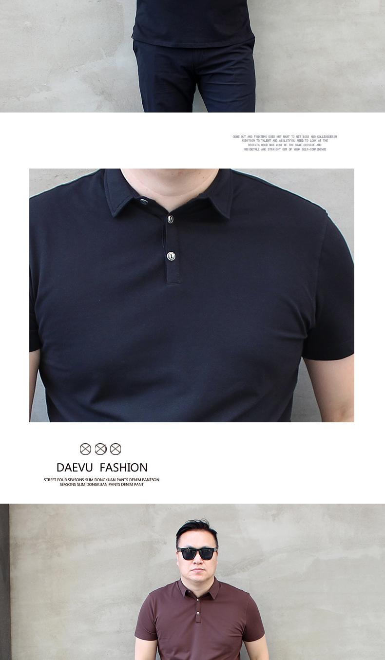 Mùa hè mới thêm kích thước lớn của nam giới Hàn Quốc phiên bản của triều chất béo cộng với phân bón để tăng nam ngắn tay POLO áo ve áo T-Shirt t shirt golf