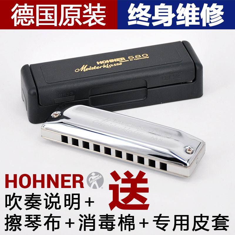 Hohner импорт из германии все металлические блюз десять отверстие brooklyn этот губная гармоника 580 начинающий новая рука ребенок играя модель