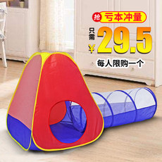 Children's tent, indoor and outdoor toy game house, Princess Baby's house, girl's folding house, ocean ball pool