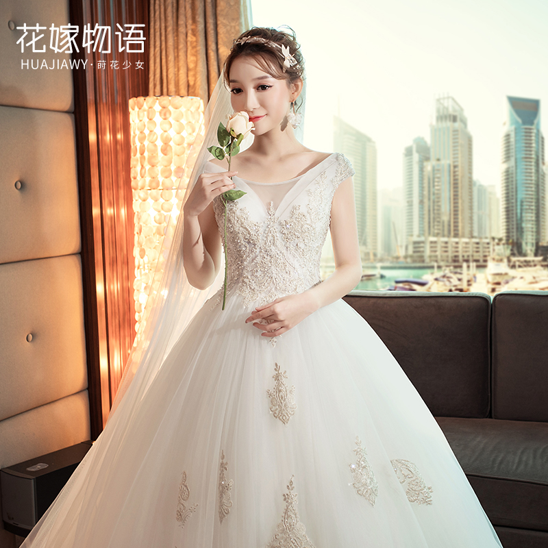 Shoulder wedding dress Qi 2018 new summer Korean female bride v neck was thin dream big tail princess