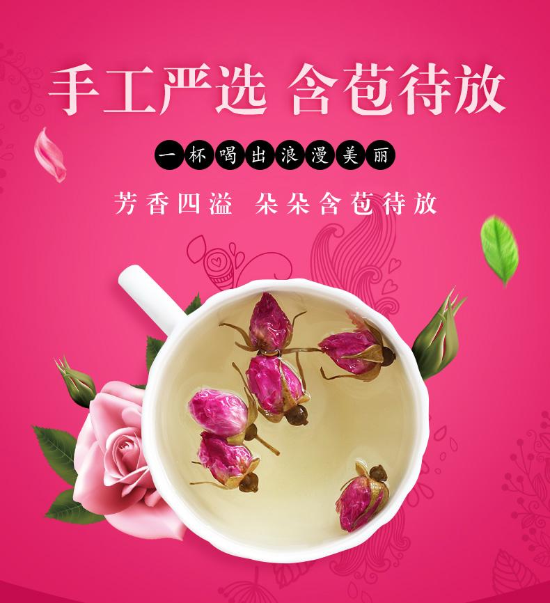 玫瑰花茶特新级鲜花草茶平阴玫瑰天然干玫瑰花蕾大朵女人泡茶散装详细照片