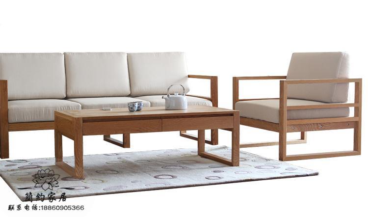 新中式实木简约布艺沙发椅组合现代中式酒店民俗客厅免漆家具定制 -图片