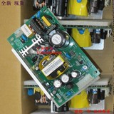 Toledo 3600e + 3650 3680+ 3880e + 3880+ 3660+ board power supply