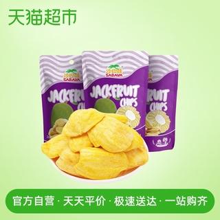 Джекфрут,  Песок пакистан бормотать ананас мед фрукты сухой 100g*3 вьетнам импорт фрукты сухой хрупкий лист поколение еда случайный чистый красный нулю еда небольшой есть, цена 513 руб