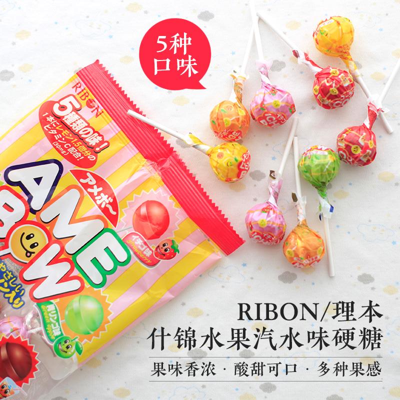 日本进口RIBON理本5种口味什锦水果汽水味硬糖120g休闲零食棒棒糖