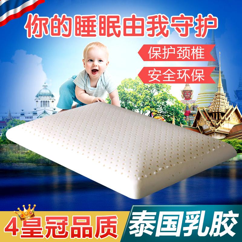 Детская подушка Su/old man shop  AA