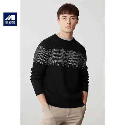 Ink Mak quần áo nam 2019 mùa thu và mùa đông mới cổ tròn thêu áo len áo len nam giản dị áo len 3366 - Áo len