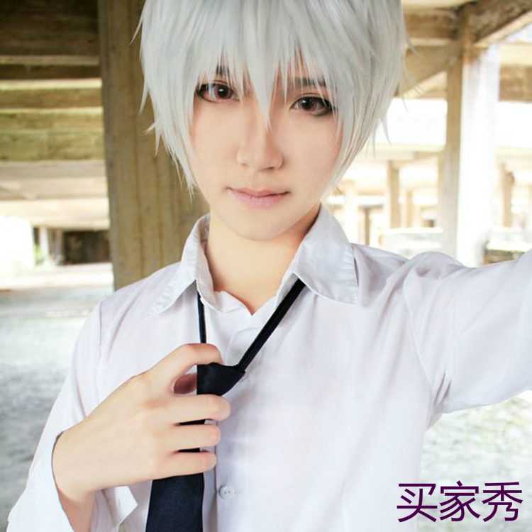 Silver White Cosplay Fake Hair Men And Women Universal Wig Cos