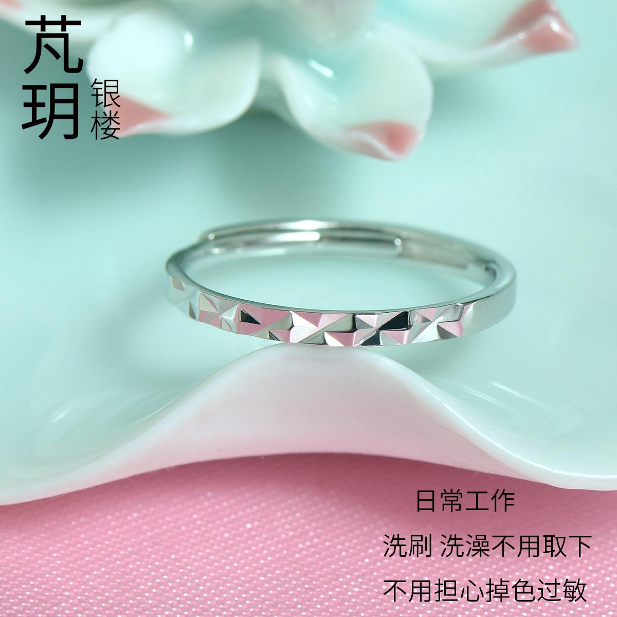 Peng Yue Sterling Silver Starry Glossy Ring Nữ Mở Ring Ring S925 Sinh viên Hàn Quốc Cặp đôi đơn giản Vòng đuôi - Nhẫn