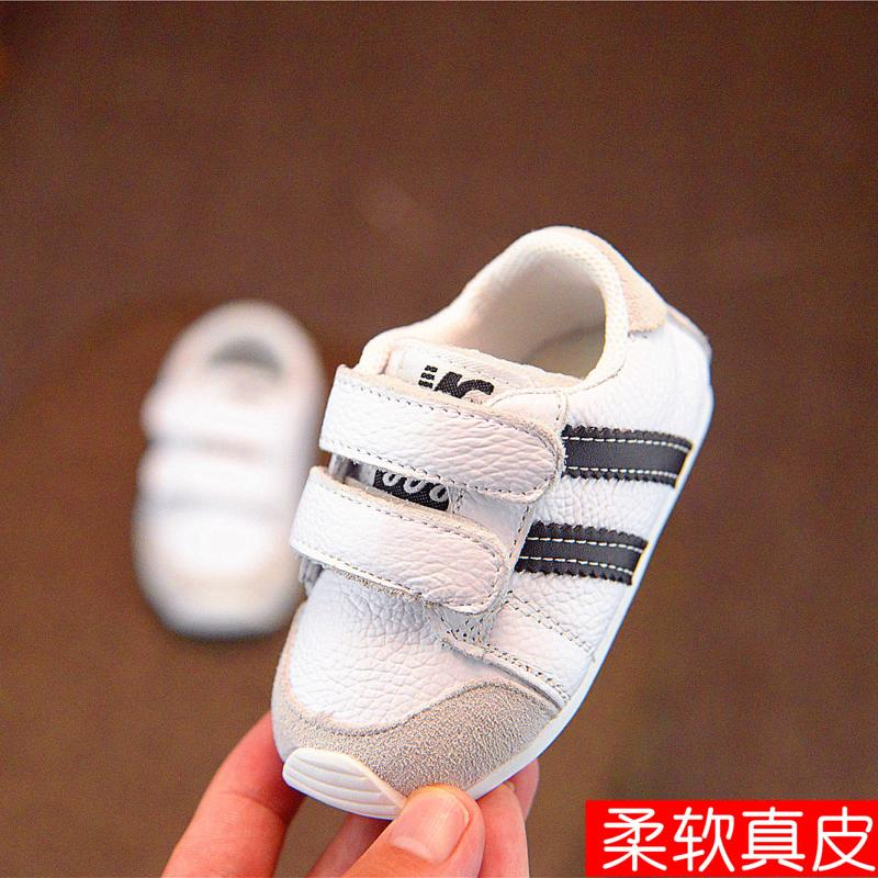 Leather men and women baby toddler shoes 0 a 1 year old 2 sports autumn and d5f5c1d804