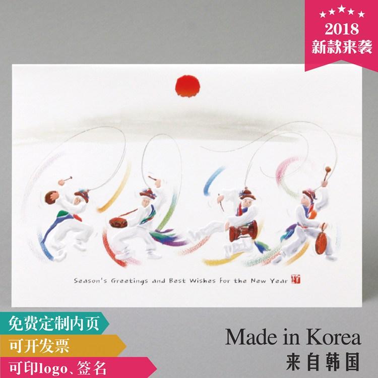 Usd 618 south korea creative 2018 new years day new year chinese south korea creative 2018 new years day new year chinese new year thanks greeting card custom m4hsunfo