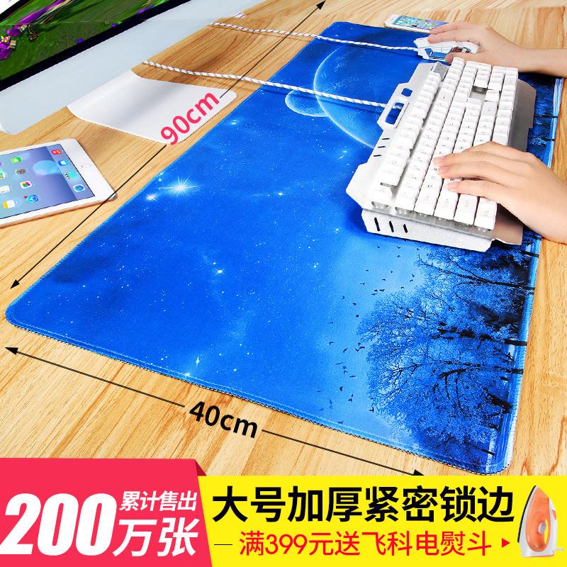Игра негабаритной большой мыши стандартный Проложенный замок девушки аниме труба утепленный Ноутбук стол коврик стол коврик студент клавиатура лоток для рук творческий обычай мужской