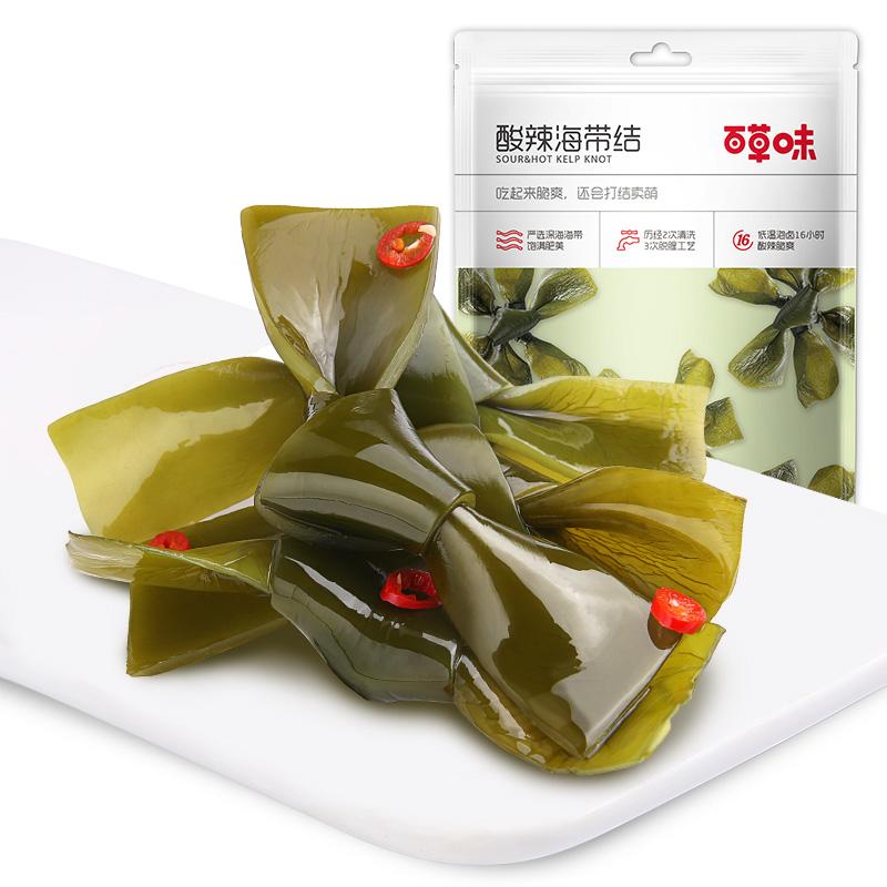 【百草味酸辣海带结200gx2袋】海带丝海鲜海味零食即食小吃小包装