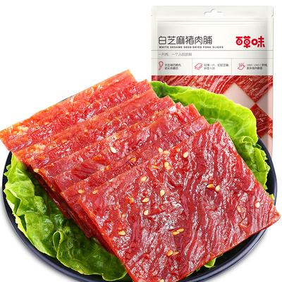 【拍10件均价12元】百草味猪肉脯
