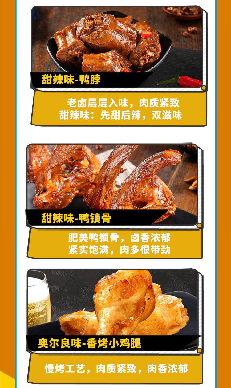 【百草味】全肉零食大礼包1777g
