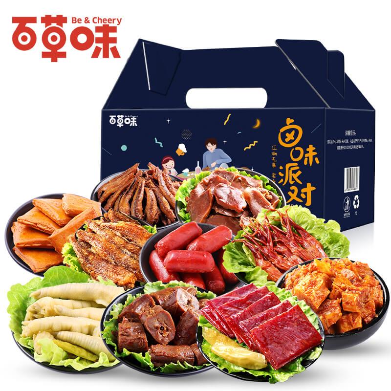 【百草味-卤味大礼包507g】鸭脖鸭肫麻辣鸭肉类休闲零食小吃整箱