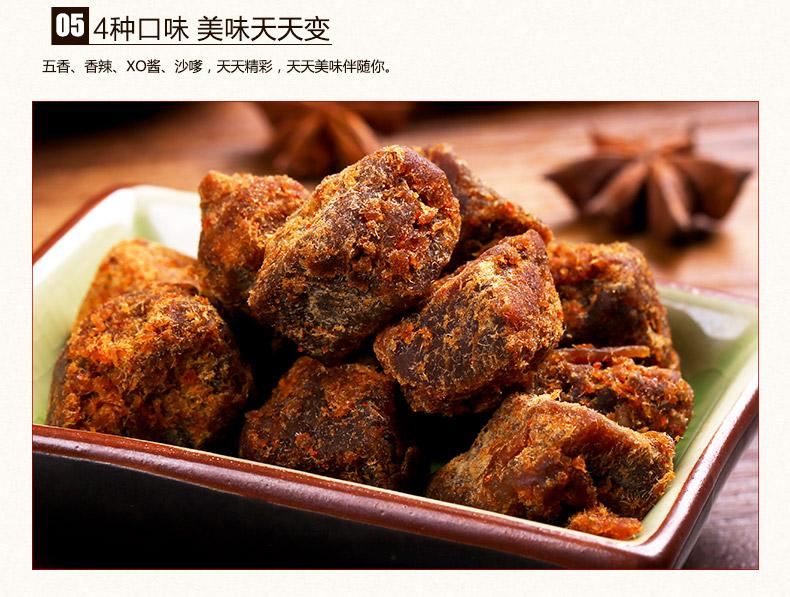 牛肉粒_09.jpg
