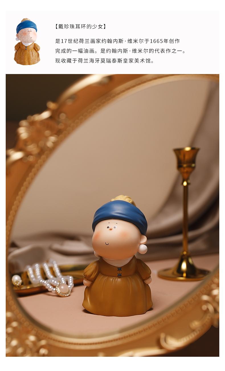 梵高大艺术家摆件客厅桌面创意治癒系小物件玄关日系办公室装饰品详细照片