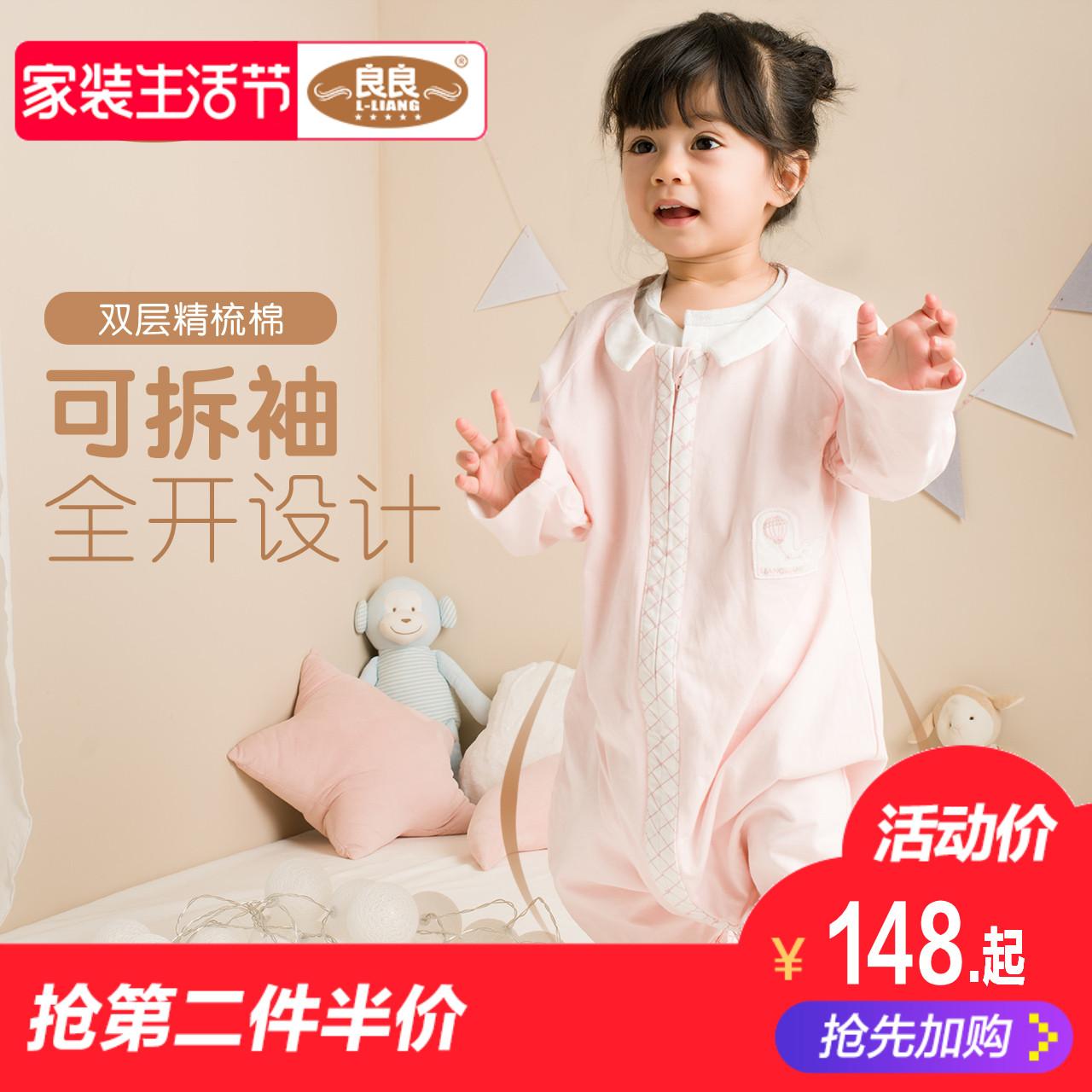 Хорошо Хорошо на младенца Спальный мешок демисезонный детские Спальный мешок осень-зима утепленный Анти Tipi на младенца Тонкие ноги стиль детские Одеяло