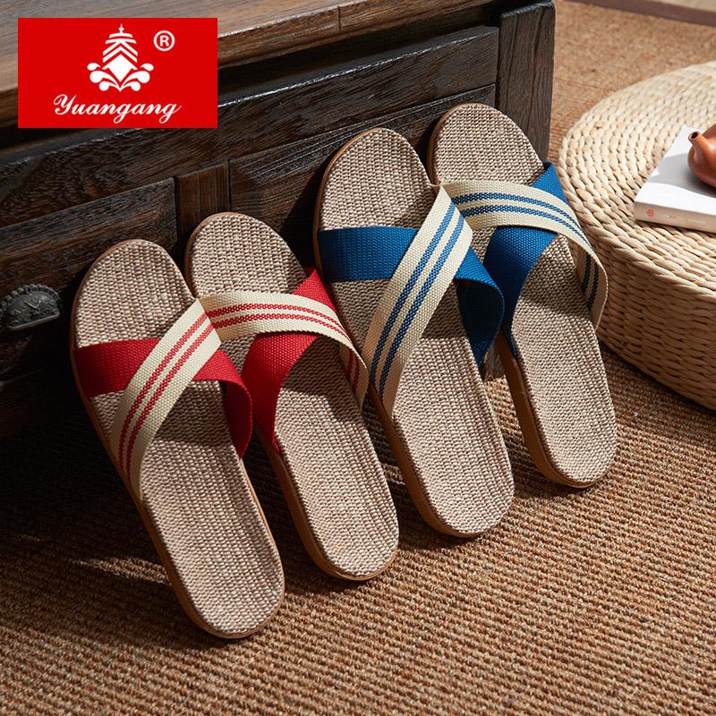 【买一送一】远港亚麻情侣室内拖鞋