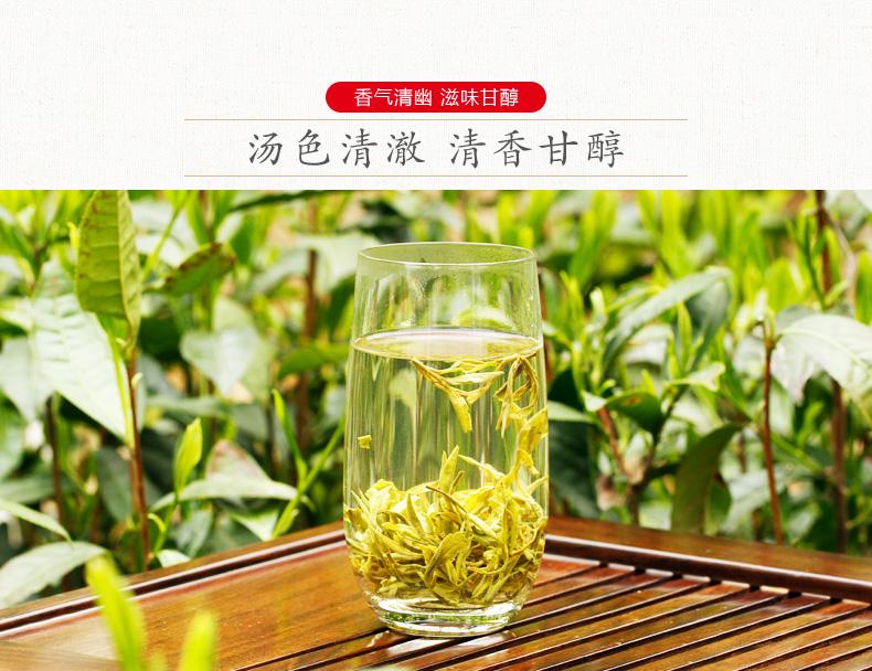 传承茶_11.jpg