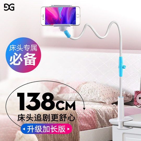 Lazy phone stand mobile phone rack home tablet head desktop pad universal live TV ipad clip universal support driving dormitory bed with multi-function god retractable