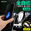 ROCK Car Phone Holder Automotive Air outlet Snap-on Universal Universal Multifunction Support Navigation