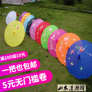 Shipping costume oil paper umbrella ancient umbrella rainproof classical umbrella stage dance umbrella dancing performance props decorative umbrella