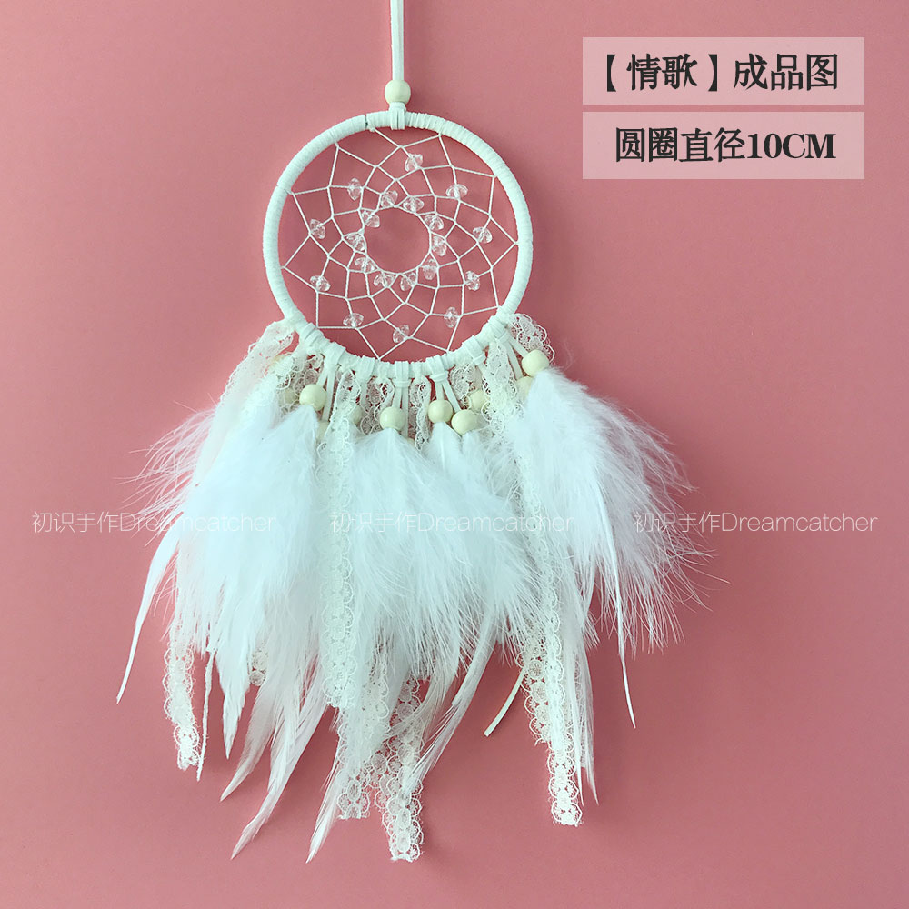 Early hand-made) love song) White Dream Catcher strap birthday ...