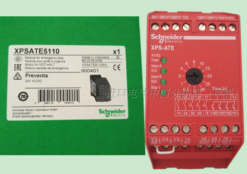 Schneider electric-xps at5110-emergency stop module preventa-new