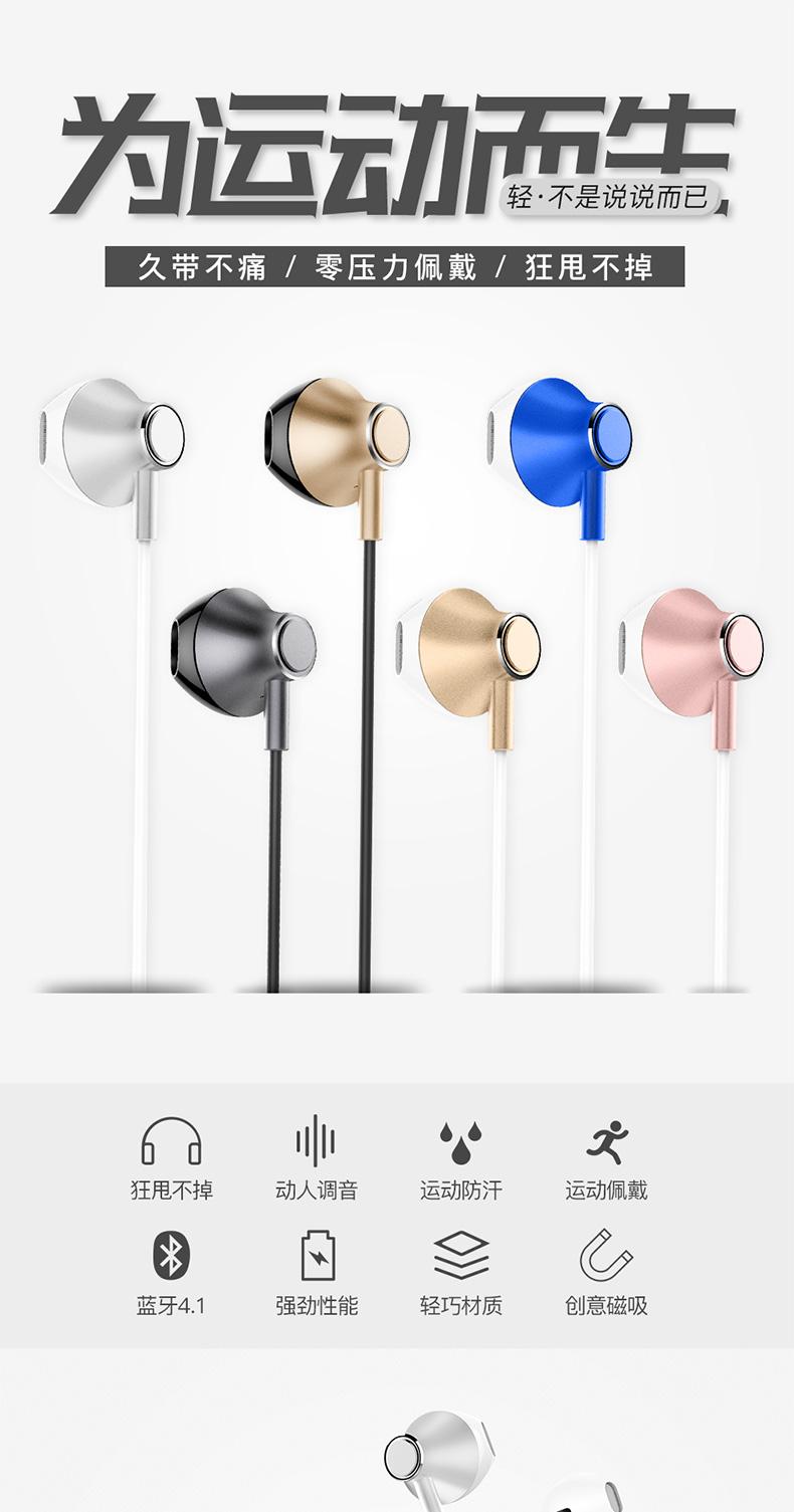 品存运动蓝牙耳机双耳无线跑步入耳头戴耳挂颈挂颈式适用于苹果安卓索尼通用可爱女超长待机续航小米详细照片