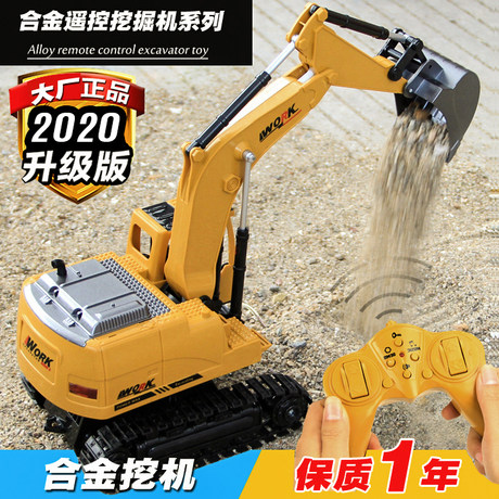 Simulation Bulldozer Excavator Charging Wireless Remote Control Alloy Engineering car Children boy Toy Large playable