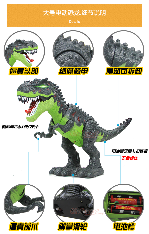 超大号恐龙玩具模型霸王龙暴龙侏儸纪电动会行走下蛋喷火儿童玩具详细照片