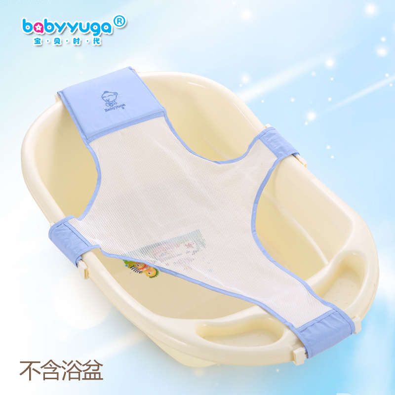 USD 16.62] Child Bath net bed bath bag newborn baby bath tub bath ...