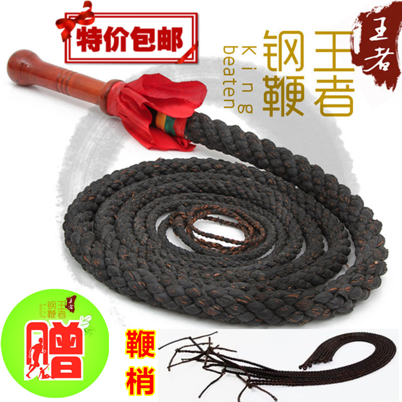 Special price 10 shares 8 shares 6 shares 4 shares Fitness whip in the elderly whip nylon rubber wire screw.
