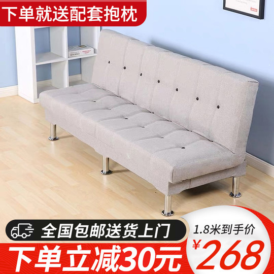 Sofa bed folding small apartment dual-use rental housing simple sofa modern minimalist three fabric lazy sofa