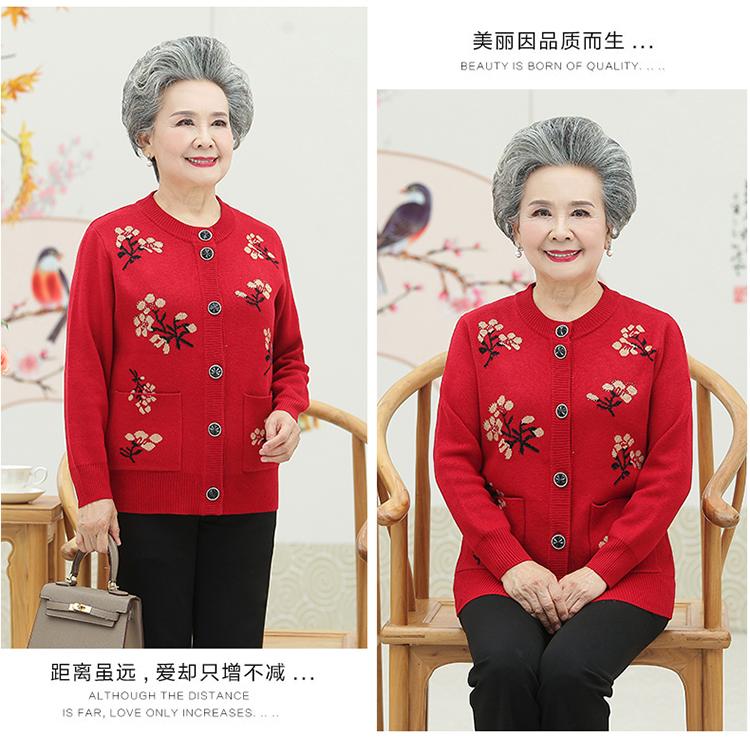 大唐夫人氣質女裝 中老年人秋裝女奶奶針織開衫媽媽春秋季新款外套老人衣服太太上衣