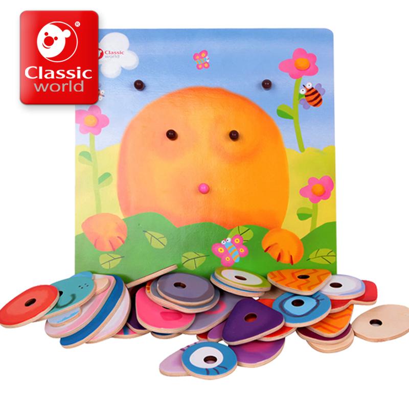 可来赛儿童早教益智玩具创意变脸秀1-3-6岁宝宝男孩女孩拼图拼板