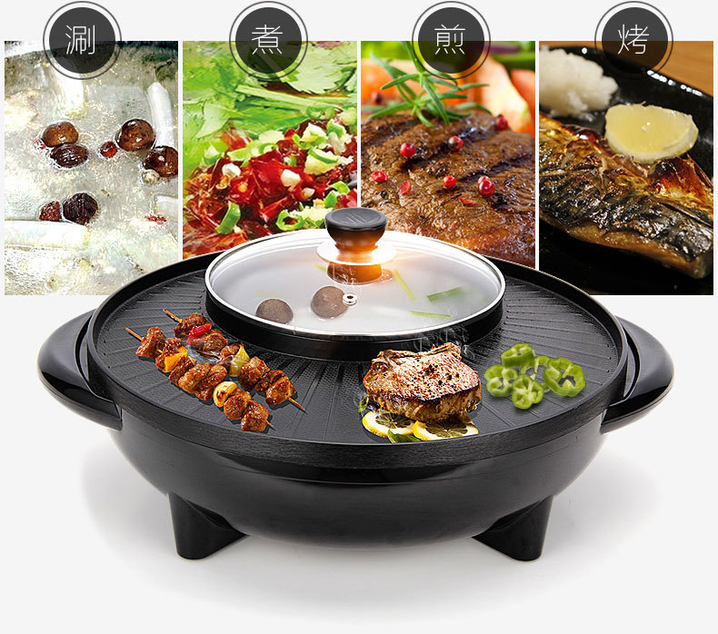 2 In 1 Steamboat With Bbq Electric G End 4 30 2018 4 15 Pm