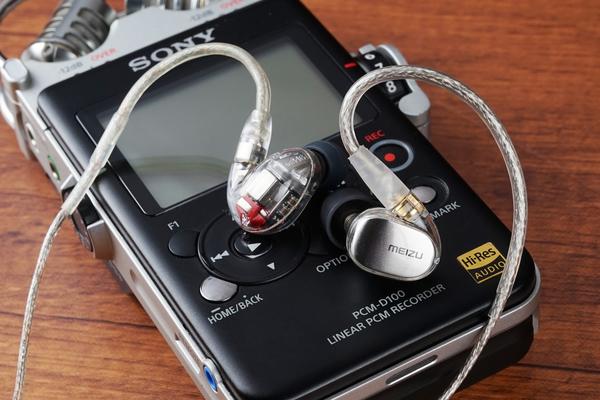 音乐梦?魅族LIVE四单元动铁耳机评测