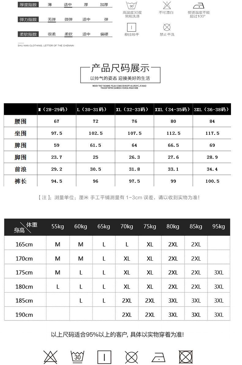 2019新款牛仔裤男松紧腰系带工装哈伦束脚裤  XZ415B-Y858-P48
