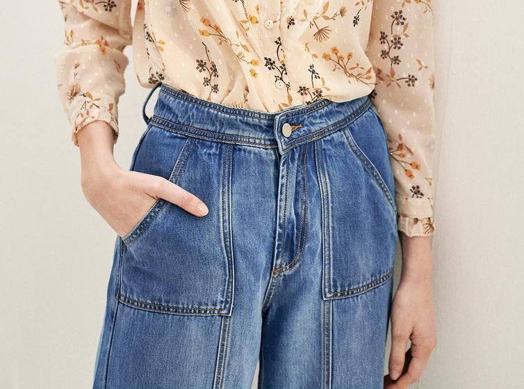 伊芙丽裤子2019夏装新款高腰阔腿长裤 裙身压线设计牛仔裤 9