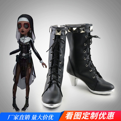 taobao agent Fifth Personality Conjurer Silent cos shoes cosplay shoes Customized