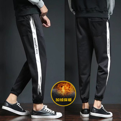 13 high school students casual pants 15 big boy men's winter 12-year-old fat boy sweat pants 14 plus velvet thick long pants